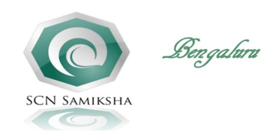 Samiksha — October 2015
