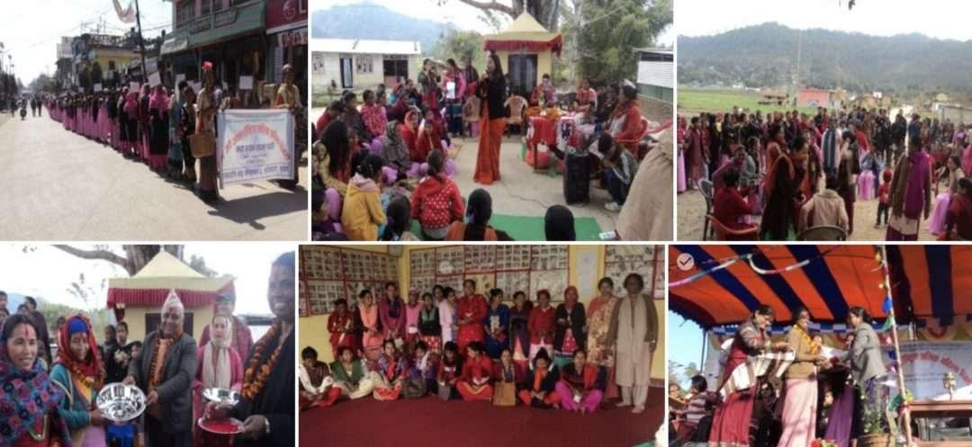 Women's Day in Surkhet