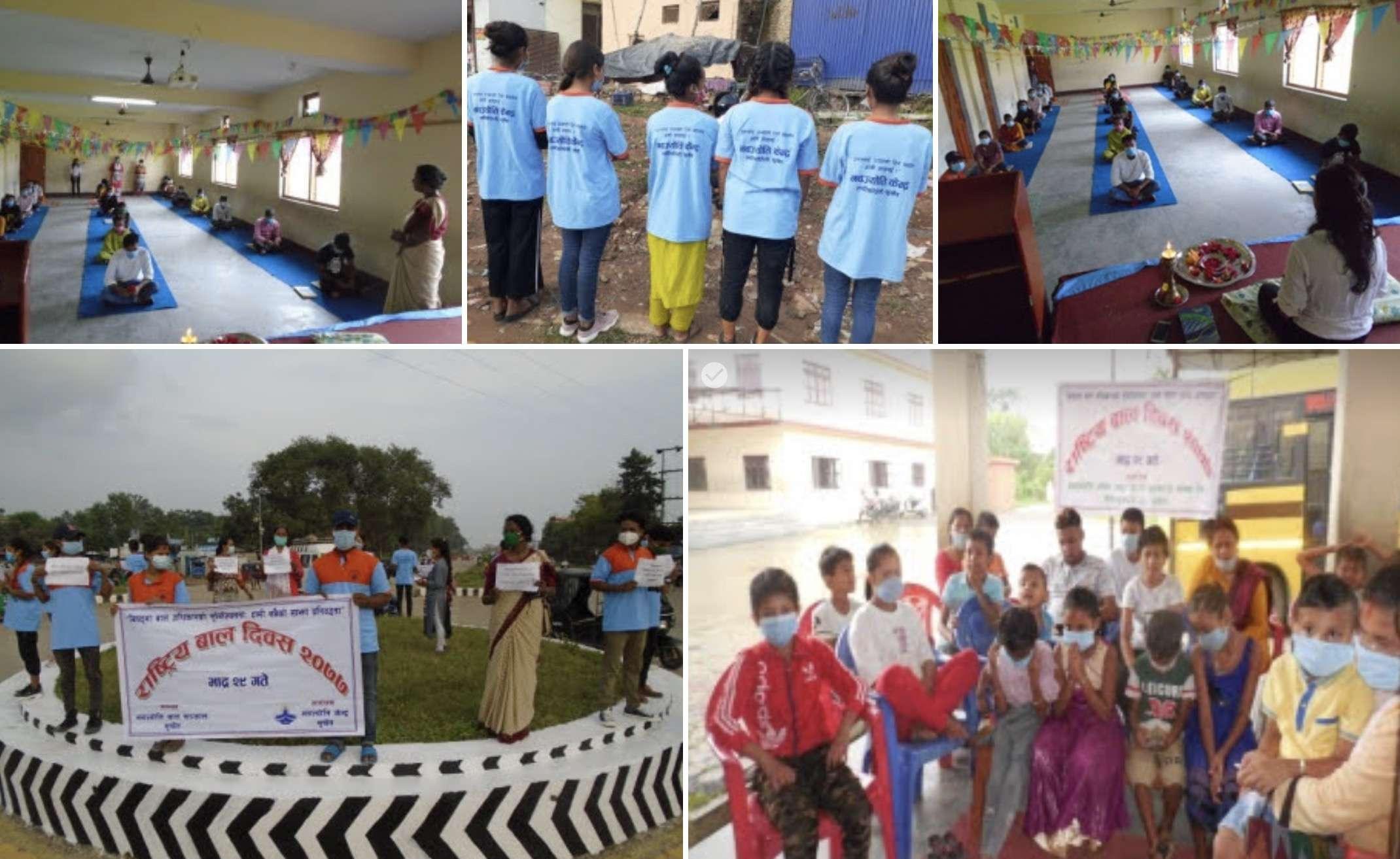 Children's Day celebrated in Surkhet