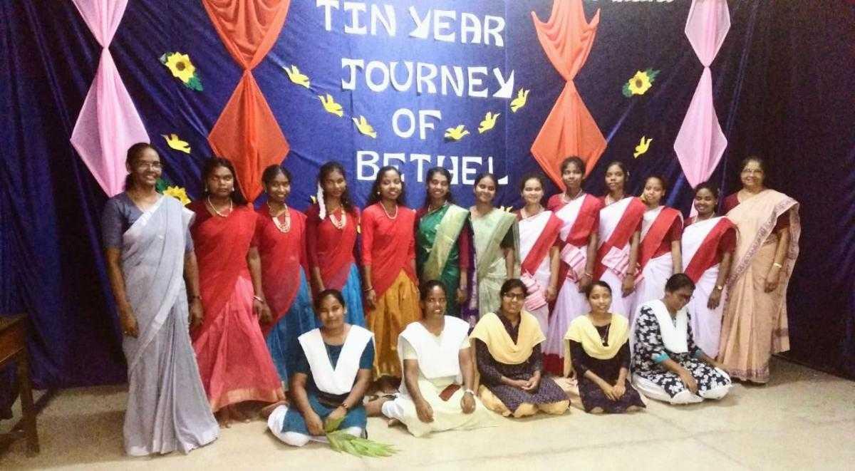 Foundation Celebration of Bethel